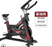 舒爾健動感單車超靜音家用健身車室內運動腳踏自行車減肥健身器材QM 莉卡嚴選
