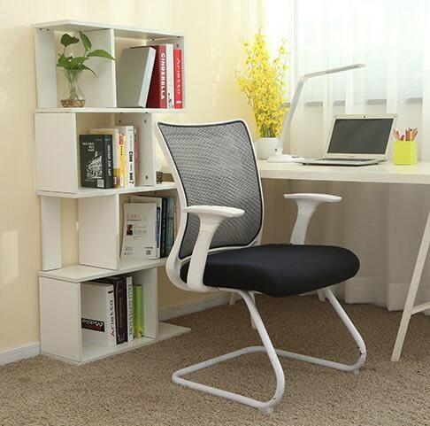 現代簡約家用電腦椅 弓形椅休閒椅職員椅子 辦公椅igo【極有家】