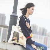 袋物袋語新品帆布包女包包文藝復古肩背包手提環保購物袋  快速出貨