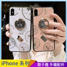 網紅時鐘 iPhone SE2 XS Max XR i7 i8 i6 i6s plus 手機殼 鋼化玻璃 指環扣支架 保護殼保護套 全包邊防摔殼