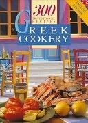 二手書博民逛書店 《Greek Cookery: 300 Traditional Recipes》 R2Y ISBN:9607436105│Greco Pub