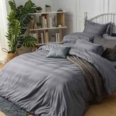 【金‧安德森】長纖棉條紋緹花《灰》床包四件組 (標準雙人)