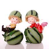 可愛居家里裝飾品工藝品手工小擺件創意情侶西瓜太郎娃娃擺設禮品
