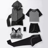 奧氏 2018春夏新款瑜伽服套裝女專業健身房跑步運動速干衣背心晨