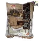 福義軒五黑餅(320g/包) 【合迷雅好物超級商城】