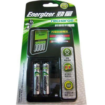 Energizer 勁量 經濟型 快速充電器 (附贈 全效型 充電電池 4號2入) CHVCM4