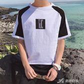 男士短袖T恤男韓版圓領寬鬆學生潮流上衣服體恤半袖男裝 樂芙美鞋