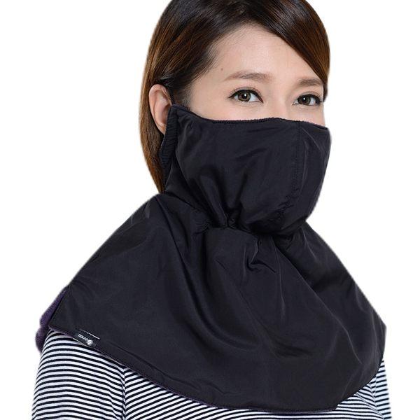 UV100 防曬 抗UV 防潑水禦寒護頸口罩-兩面穿戴