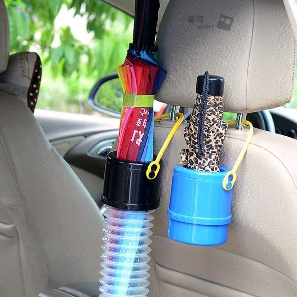 【CR0057】汽車防水可伸縮雨傘桶 車載懸掛式雨傘套 車用雨傘袋 家用雨傘收納套 保持車內乾淨