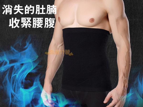 彈力 束腰帶 護腰帶 收腰帶  減肥 產後瘦身 男士 男生