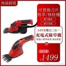 110v電動割草機充電式除草機多功能剪草剪刀家用小型剪枝機綠籬修枝剪 俏俏家居