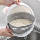 加厚雙層洗菜籃子塑料瀝水籃廚房淘米洗菜盆...
