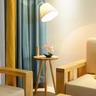 簡約現代客廳帶茶幾的落地燈 北歐ins風書房創意個性臥室床頭台燈 夢幻小鎮