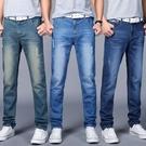 牛仔褲男士寬鬆大碼直筒褲青年春季薄款韓版修身休閒加大長褲子潮
