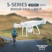 無人機 高清航拍機智能雙GPS定位返航專業無人機高清航拍遙控飛機4K四軸飛行器航模 免運 Igo