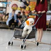 寵物推車狗狗推車遛貓用手推車寵物車小型摺疊輕便攜泰迪戶外旅行QM 美芭