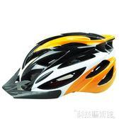 熊火戶外 騎行頭盔 山地車自行車頭盔 一體成型超輕單車騎行裝備DF 科技藝術館