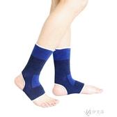 防崴腳神器腳踝保護套護腳裸套運動裝男女 伊芙莎