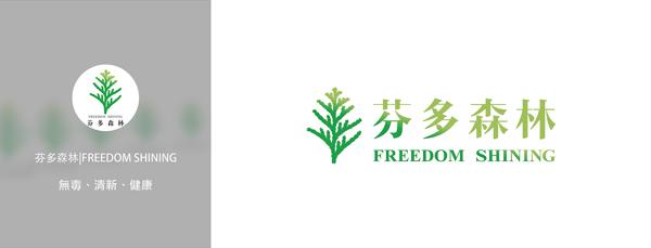 台灣檜碳球珠包|除臭包|團購最殺|除甲醛防霉|空氣淨化|通過SGS證實|台灣檜碳