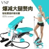 踏步機 腳踏原地踏步機家用機多功能瘦腿女懶人神器健身器材 mks小宅女