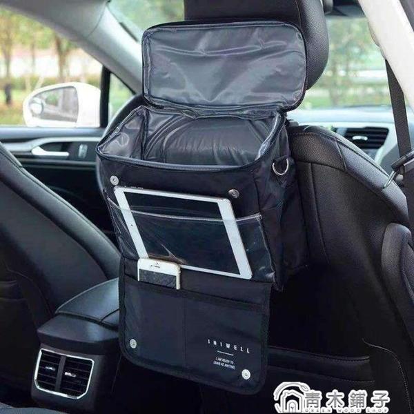 汽車靠背椅子收納袋掛袋車載椅背置物袋座椅後背儲物袋後備箱 青木鋪子