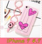 【萌萌噠】iPhone 7  (4.7吋)  甜美少女款 愛心鑲鑽保護殼 PC彩繪硬殼+軟邊框 手機殼 手機套