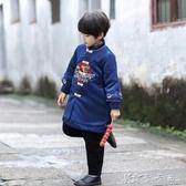 唐裝兒童拜年服寶寶男童漢服中國風童裝小孩新年裝過年喜慶衣服冬YYJ 【快速出貨】