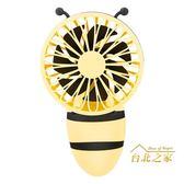 風扇 小型隨身便攜式迷你電風扇可充電usb手持床頭上