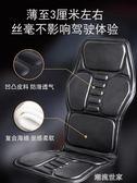 車載按摩器汽車用頸部頸椎腰部坐墊靠墊椅墊多功能全身家用電動儀MBS『潮流世家』