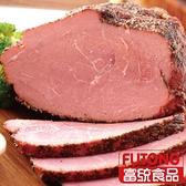 【富統食品】黑胡椒牛肉1KG(已切片)《每週限時特價540元 ※04/23-04/30》