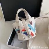 手提包 夏天小包包2020新款潮時尚流行水桶包百搭ins斜挎包網紅手提女包