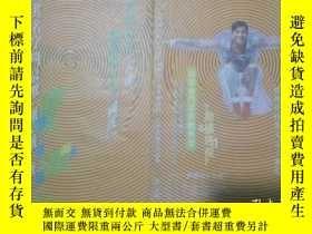 二手書博民逛書店罕見郭富城1996最激演唱會最激帝國早期絕版唱片廣告彩頁HKY1