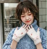 手套 手套女冬天可愛學生寫字露指半截男冬季保暖加絨翻蓋兒童半指騎行【快速出貨八折搶購】