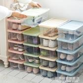 防潮加厚透明鞋盒抽屜式塑料鞋子收納盒鞋整理箱盒子組合靴子鞋箱 NMS名購居家
