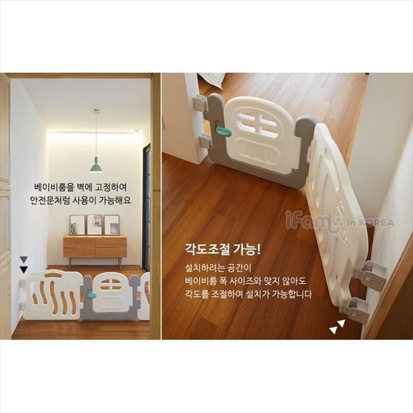 星星小舖  台灣現貨 圍欄固定器 韓國 IFAM 圍欄 牆邊 固定器 EDUPLAY可用