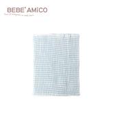 bebe Amico-條紋多功能彈性肚圍-藍