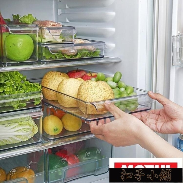 冰箱收納神器冰箱保鮮收納盒長方形抽屜式整理盒食品食物儲物盒KLBH7593411-16【全館免運】