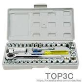 汽修工具40件套套筒工具 修理套筒扳手組合 多功能汽修套裝工具「Top3c」