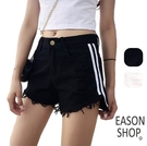 EASON SHOP(GU2391)側條紋高腰牛仔短褲毛邊抽鬚撕邊流蘇韓磨破刷破割破洞顯瘦女腿熱前短後長小白褲