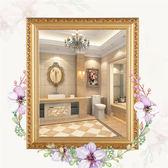 梳妝鏡 壁掛鏡貼鏡子鏡框方形浴室鏡免打孔創意貼墻豪華歐式鏡子 MKS卡洛琳