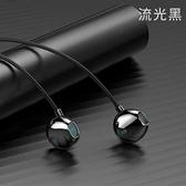 原裝星空夏日耳機適用OPPOR15入耳式OPPOR17有線R9s R11手機A9 A3通用