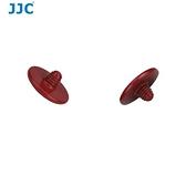 【南紡購物中心】JJC機械快門鈕SRB-B10DR,深紅色,凸起