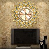 金太陽鐘錶掛鐘客廳現代簡約創意時鐘歐式靜音家用掛錶臥室石英鐘 年底清倉8折