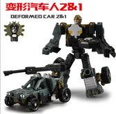 變形金剛越野車形機器人模型兒童玩具DL5858『伊人雅舍』