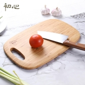 初心竹制菜板非實木案板廚房切菜板黏板家用砧板水果寶寶輔食板小 小城驛站