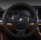 【滿額免運費】【獨愛汽車精品】汽車用品創意與眾不同雷射拉絲手把方向盤套(黑)