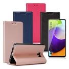 Xmart for 三星 Samsung Galaxy A52 5G 鍾愛原味磁吸皮套