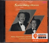 【停看聽音響唱片】【CD】Something Warm:Akira Sugimura and his Swing Cats featuring:Eiji Hanaoka 24K黃金版