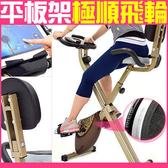 背靠大椅!磁控飛輪健身車X收納折疊飛輪車腳踏車BIKE美腿機自行車另售電動跑步機踏步機專賣店