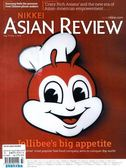 NIKKEI ASIAN REVIEW 0827-0902/2018 第241期